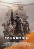 12 hrabrih