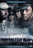 71: U vatri
