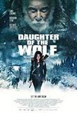 Ćerka vuka