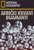 Afrički krvavi dijamanti