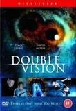 Dvostruka vizija